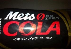 トクホのコーラ