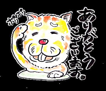 のらべえスタンプ3