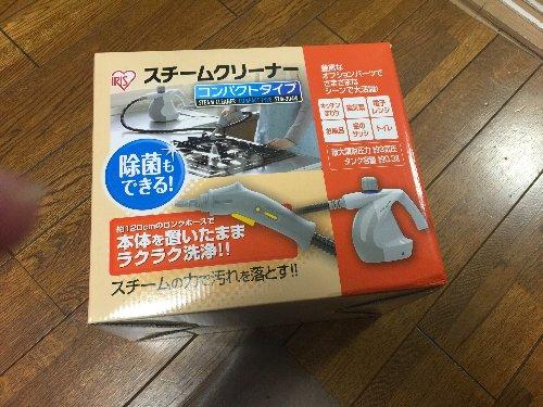 「アイリスオーヤマ スチームクリーナー コンパクトタイプ STM-304」