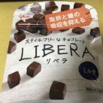 今年は健康志向チョコレートに注目 3種類食べてみた
