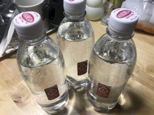 MS+B ウィルキンソン 炭酸水 ラベルレスボトル