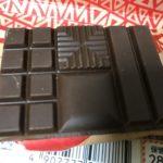 明治THEチョコレート形