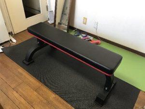 自宅トレーニング開始「フラットベンチ LEFB-005」届きました