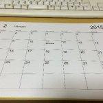 カレンダー無料