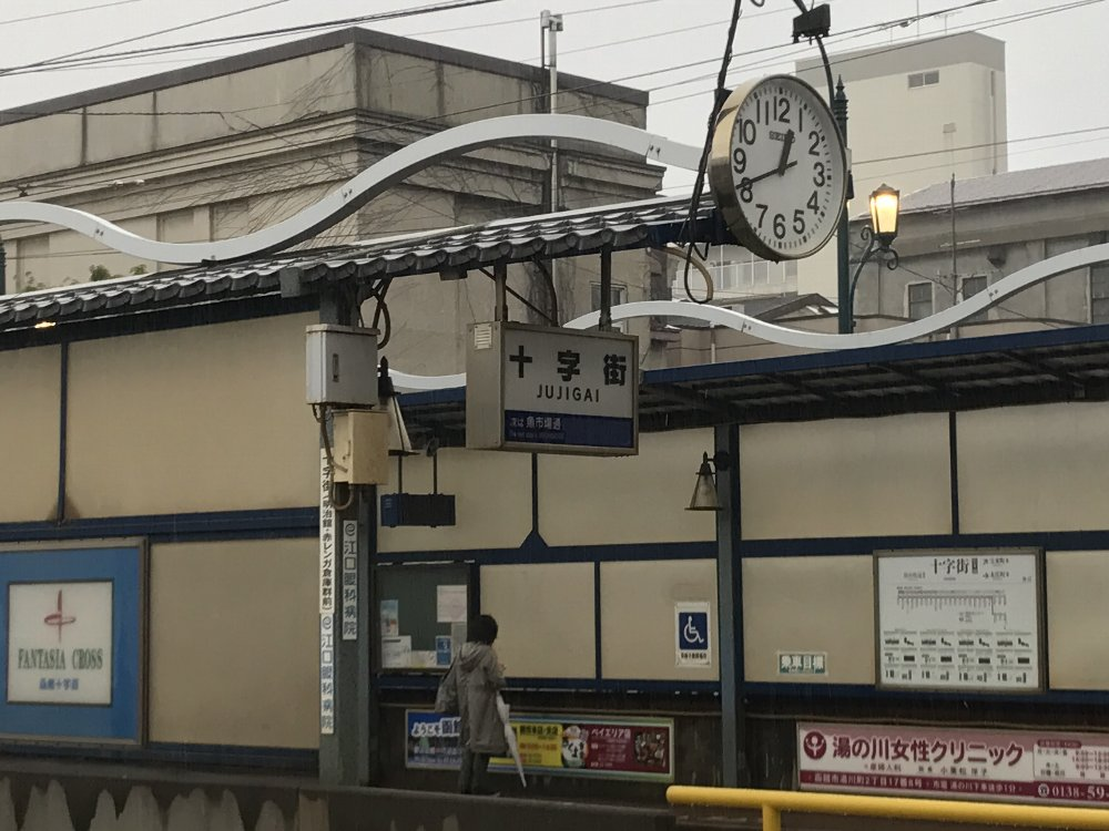 函館市電 十字街