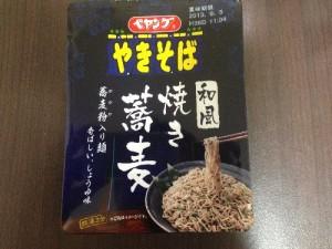 ペヤング 焼き蕎麦