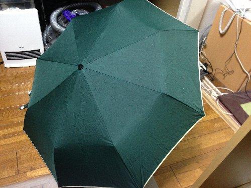 自動開閉式(ジャンプ)折りたたみ傘ワンプッシュ3