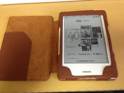 kobo Touch専用レザーケース