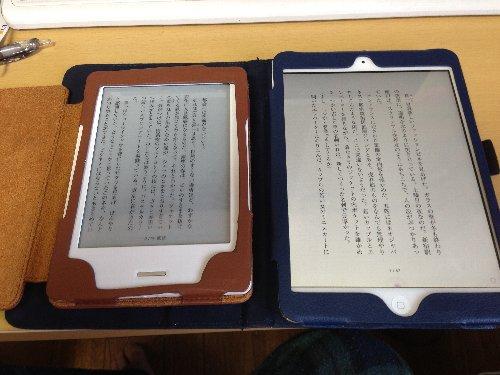 iPad miniとkobo