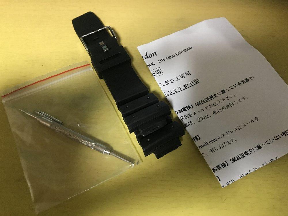【バネ棒+工具付】 G-Shock 交換 ベルト