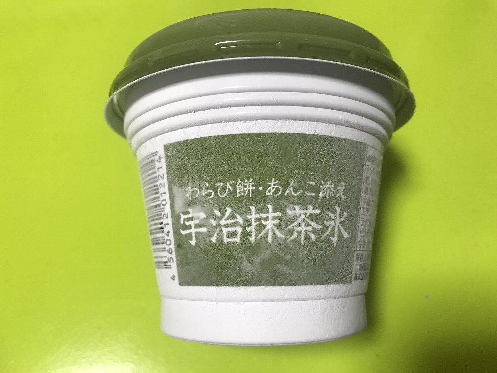 宇治抹茶氷