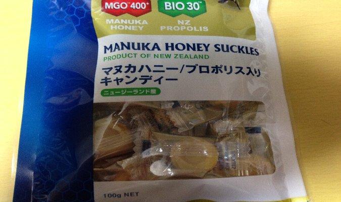 マニカハニーキャンディー