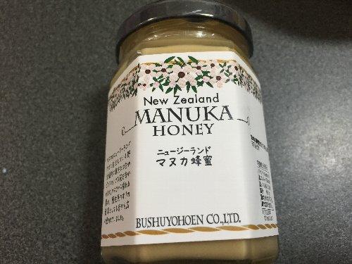 マヌカクリーミー蜂蜜 武洲養蜂園を食べてみた