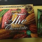 明治 ザ・チョコレート ストロングカカオ