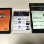 FireHD10とiPadmini大きさ比較