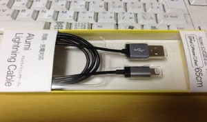 Apple公式認定品  Hamee(ハミィ) Alumi