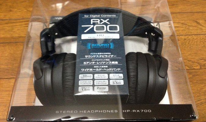 HP-RX700 箱