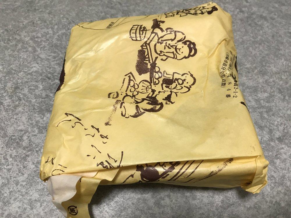追分饅頭本舗多摩川包装紙