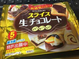 「スライス生チョコレート」トーストにのせて食べよう
