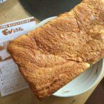 パン屋「モンシェール」江東区東陽町で24時間工場直売が超美味しい!