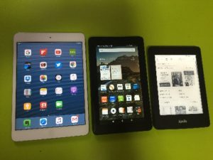 iPad miniとFire タブレットとkindle paperwhite