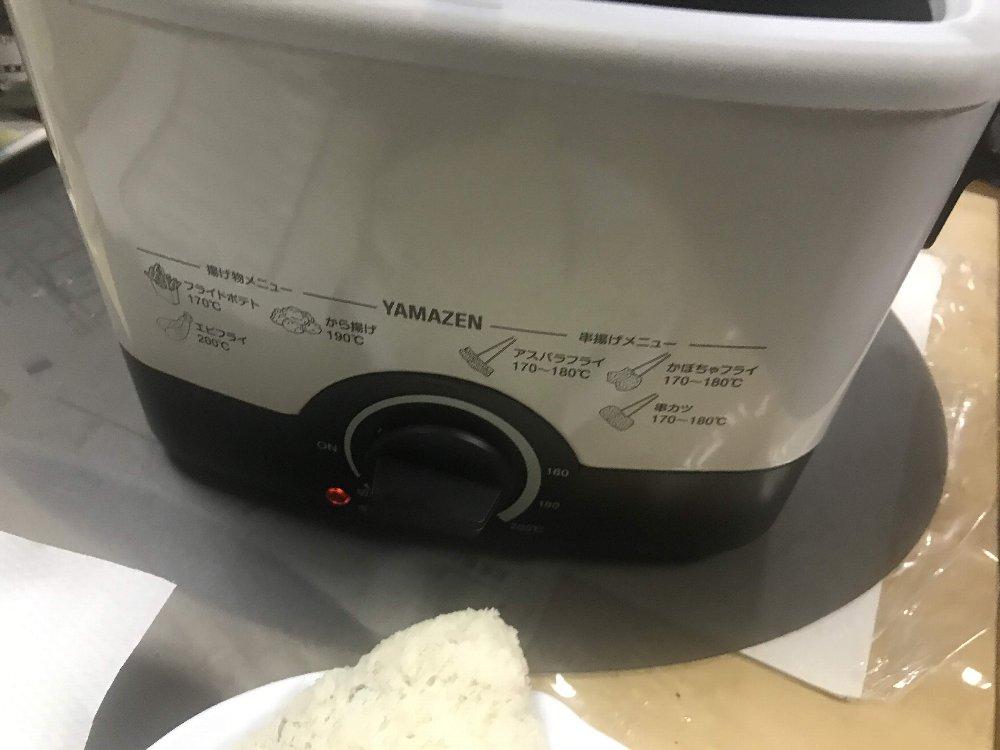 電気フライヤー温度調整
