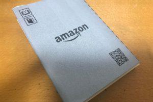 Amazonブックカバー印刷