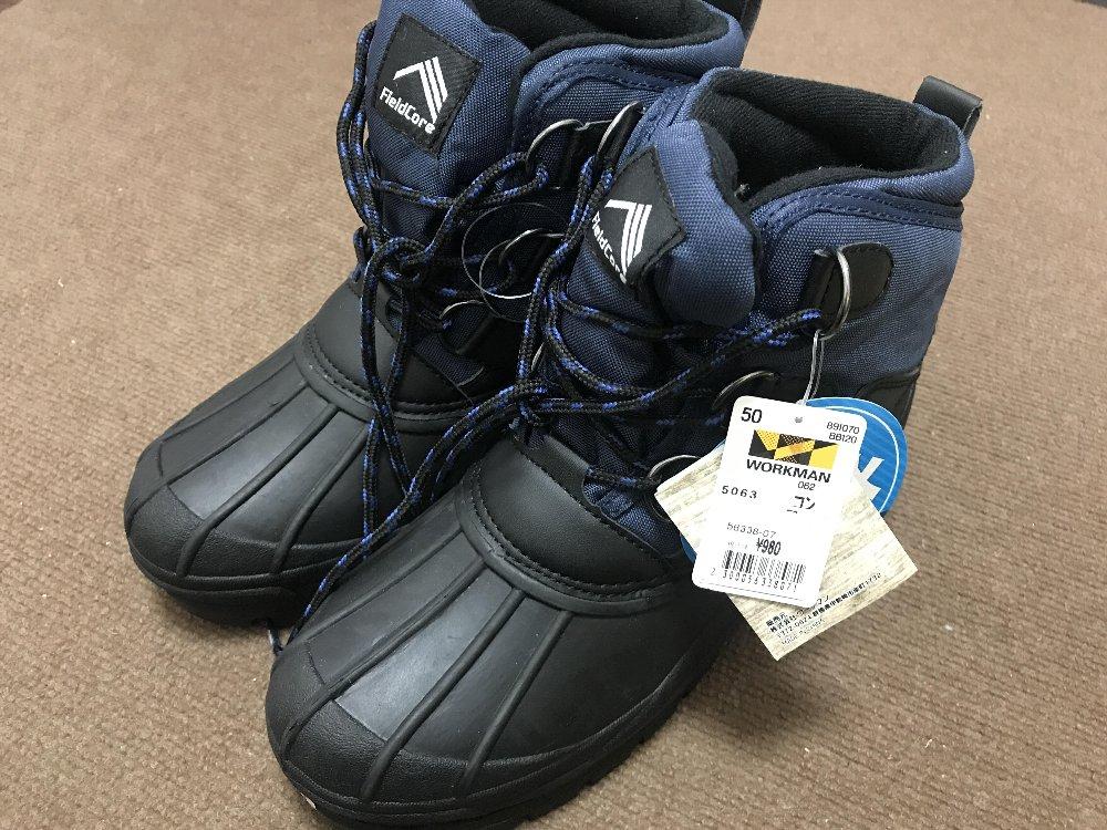 ワークマン防寒靴