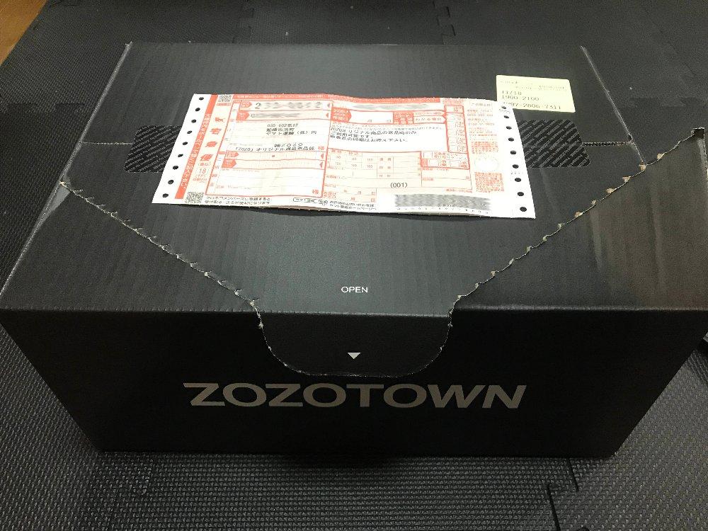 ZOZO着払い