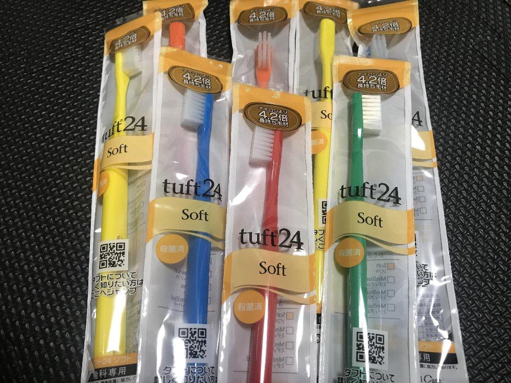 タフト24歯ブラシ