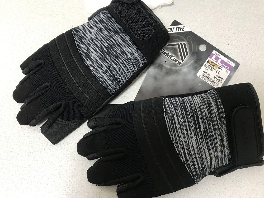 FieldCore フィールドコア指先なし手袋