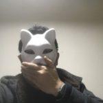 お面マスク