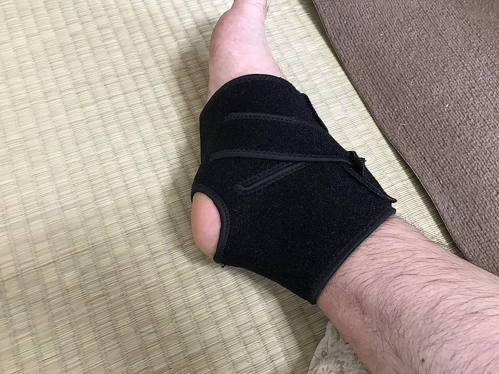 足首を痛めた!「足首サポーター」を購入してみた