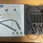 【ワイヤレスイヤホン】Anker(アンカー) Soundcore Life U2購入した感想