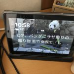 Fire HD 8 Plusタブレッド