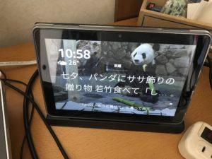 Fire HD 8 plus ケースとガラスフィルムのおすすめ