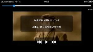 Xochi YouTubeミュージックアプリでプレイリストを作成する方法