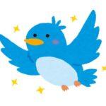 自分の【Twitter】キーワード検索と日時検索を簡単にする方法